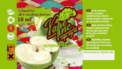 Vape Inc Зеленое яблоко 10 мл