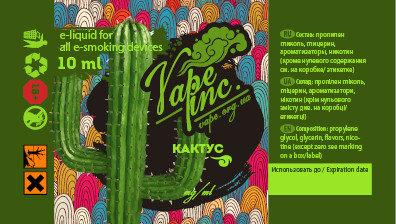 Vape Inc Кактус 10 мл