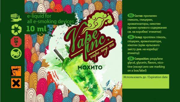 Vape Inc Мохито 10 мл