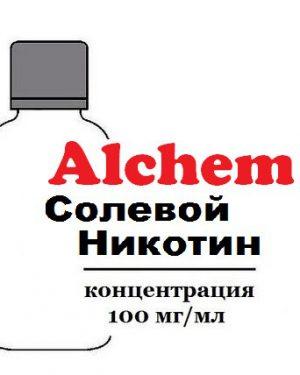 Alchem salt