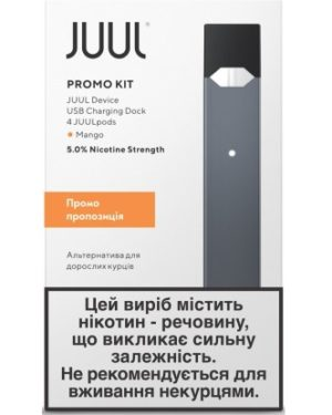 JUUL BUNDLE kit Mango