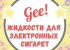 677337673_w640_h640_8gusqgpidma